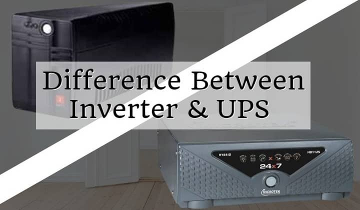 best treadmill in india - Difference between Inverter & UPS